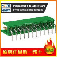280619-2 import apragaz AMP TYCO TYCO connectors connectors<br><br>Aliexpress