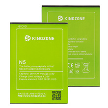 Kingzone N5 Battery Original High Quality 2600mAh Li-ion Battery Replacement For Kingzone N5 Smart Phone Free Shipping