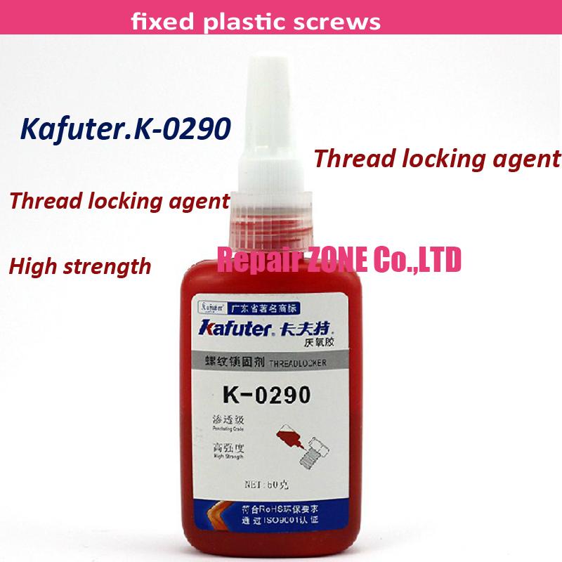 2pcs/lot Kafuter K-0290 screw glue Anaerobic adhesive hongkong post free shipping(China (Mainland))