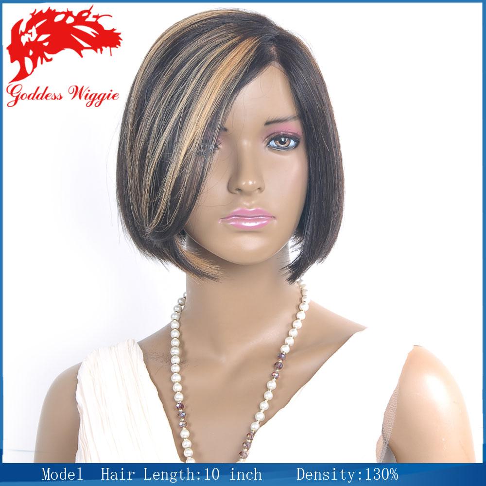 African American Human Hair Bob Wigs 121