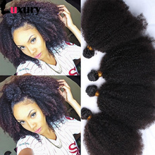 Mongolian Kinky Curly Virgin Hair 7A Afro Kinky Curly Hair 4 Bundles Rosa Queen Hair Products Curly Weave Human Hair Extensions(China (Mainland))