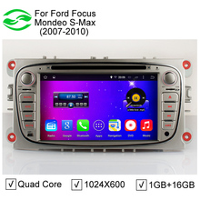 Silver Panel Quad-Core Pure Android 4.4.4 Car PC Video Player For Ford Focus S-max Mondeo With DVD GPS 3G WiFi (China (Mainland))