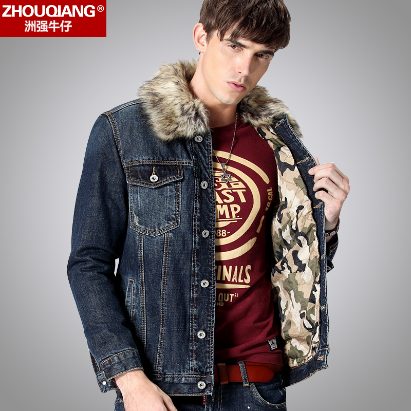 Popular Denim Jacket with Fur Xxxl-Buy Cheap Denim Jacket with Fur ...