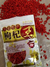 Qinghai big Chinese wolfberry FREE SHIPPING pure goji 1000g 2 2IB Farm grown goji pure food