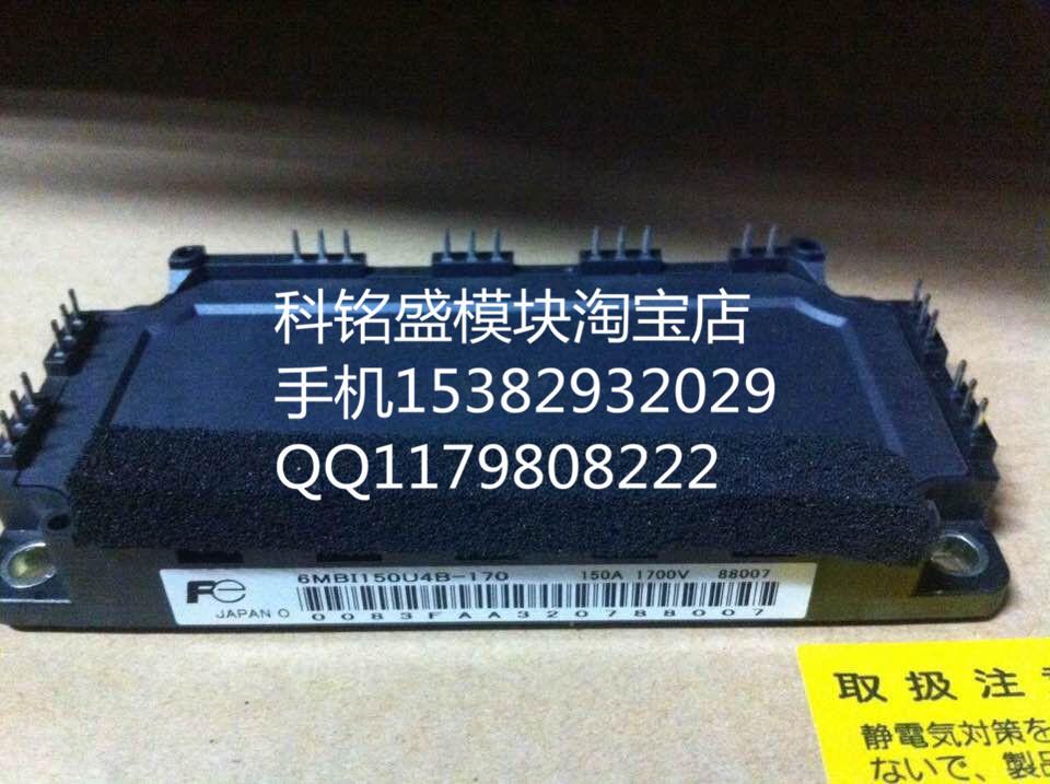 Фотография 6MBI150U4B-170 power module 150A1700V