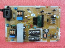 Free Shipping>Original Tested Working  32 inch TV Power Board BN44-00493A PSLF570A04A PD32AVF_CSM(China (Mainland))