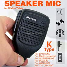 Mini Handheld PTT Speaker MIC For Radio Kenwood QUANSHENG PUXING WOUXUN TYT HYT BAOFENG UV5R 888S Speaker Mic for Walkie Talkie