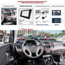 2 DIN ABS Plastic Frame Panel HYUNDAI MISTRA CF 2013 Aftermarket Radio Stereo DVD Player GPS Navigation Installation - ACP Store store