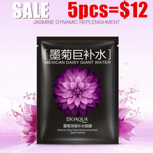5pcs Super Deep Moisturizing Mask Sheets Anti Aging Oil Control Free Shipping