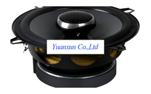 CF250II 5.25 inch coaxial speakers car stereo lossless install security to be investigated