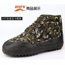 Winter men's casual shoes canvas shoes Large size men's slip resistant warmth Flats snow shoes camouflage cotton shoes yeezy(China (Mainland))