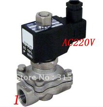 """Buy Free 5PCS/Lot Water Fuel NC Switch 1"""" Stainless Steel VITON Electric Solenoid Valve AC220V for $223.00 in AliExpress store"""