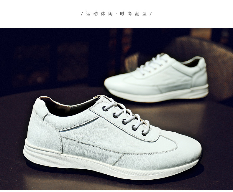2017 Tba 5880# men's autumn genuine leather shoes small white shoes male shoes wear-resistant comfortable running shoes(China (Mainland))