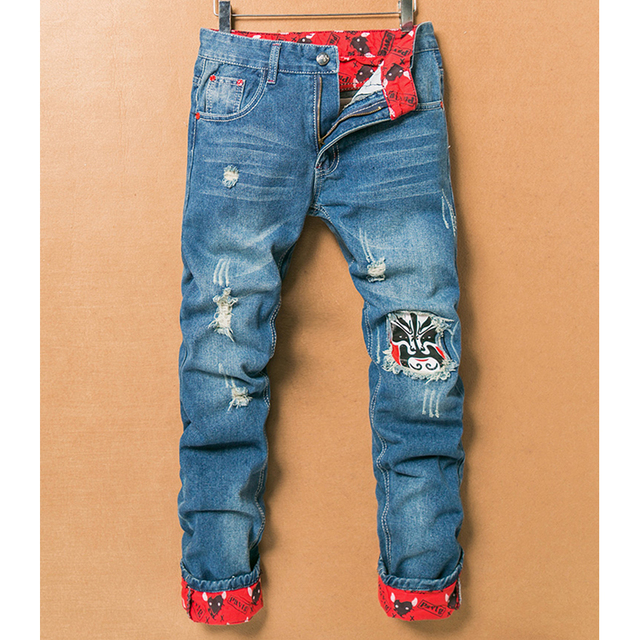 Designer Jeans For Men Brands | Bbg Clothing