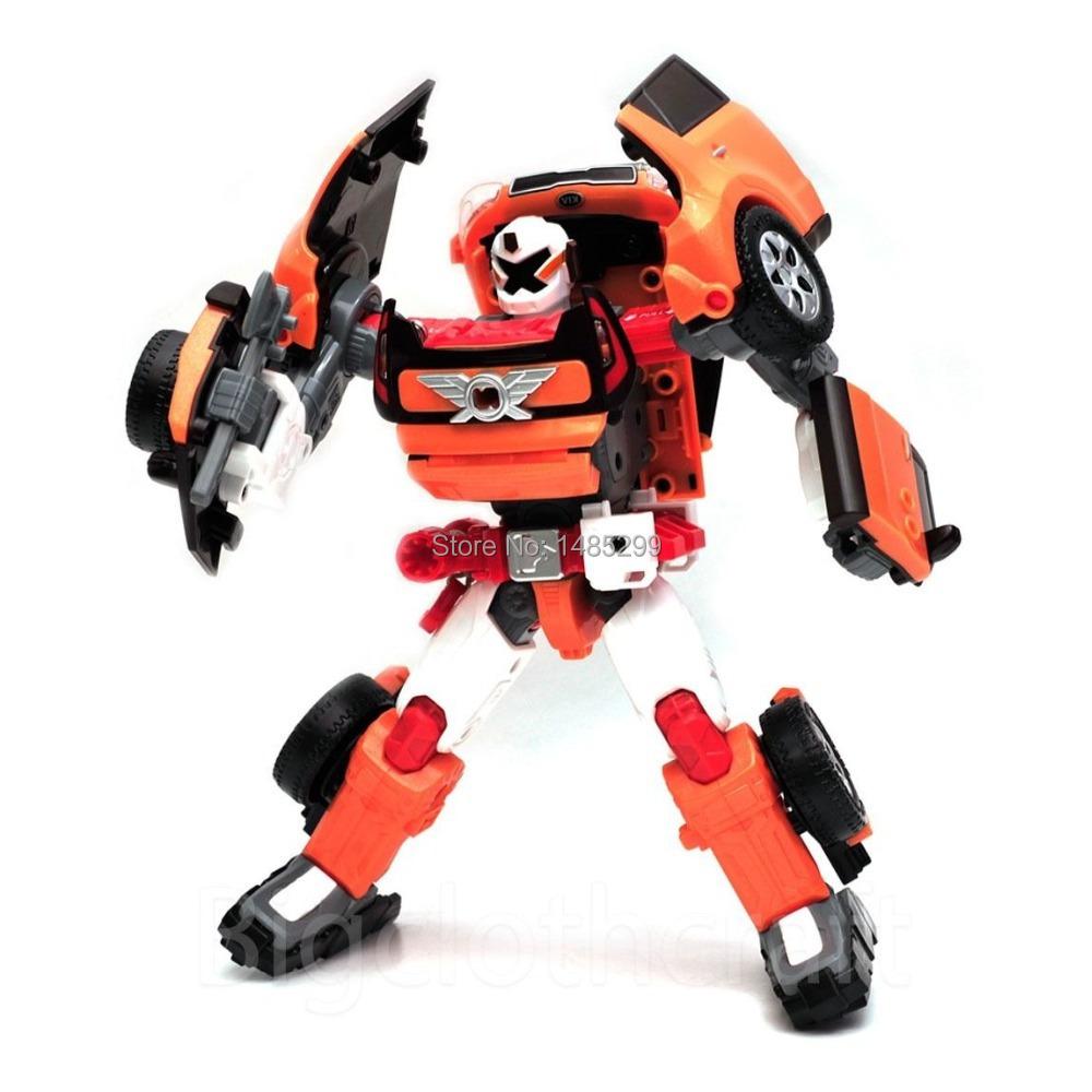 I Robot Car For Sale