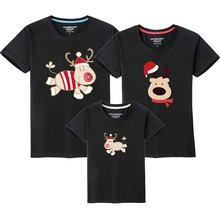 Família de Natal Olhar Família Roupas Combinando T Camisa Mãe Filha Pai Mãe Do Bebê Manga Curta Terno Família Filho Pai Roupas(China)