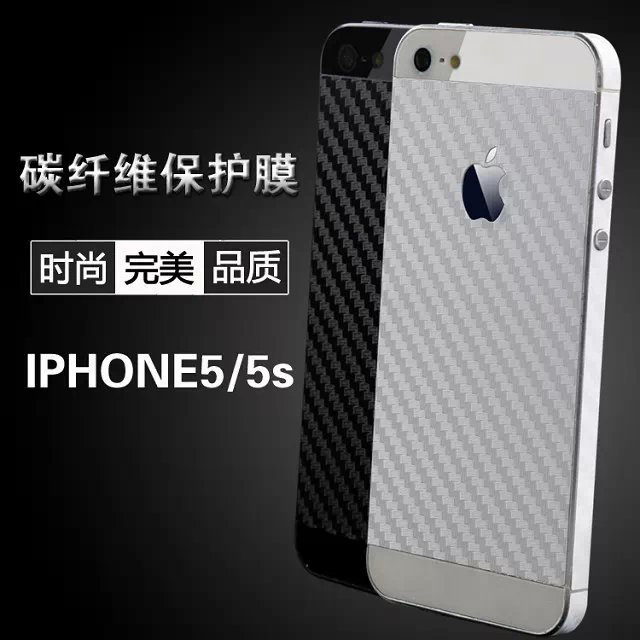 Carbon fiber backface protective film insulation drawbench sticker For iPhone 5 5S 6 6s 6 plus high light transmission protector(China (Mainland))
