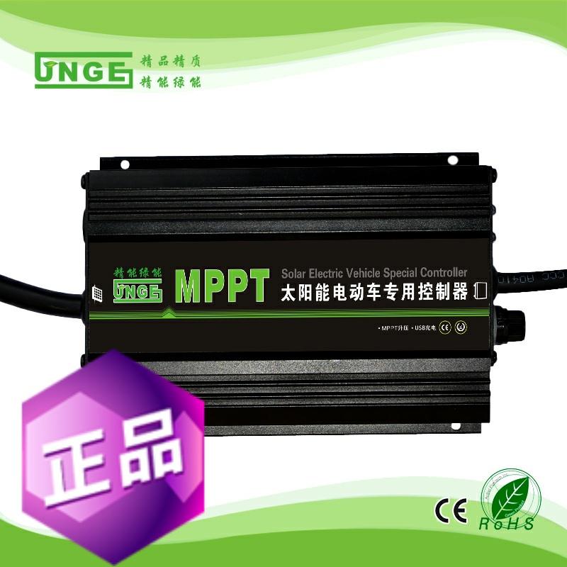 Free shipping Solar controller Solar electric car boost MPPT controller 48V/60V/72V300W600W 10A20A battery charging(China (Mainland))