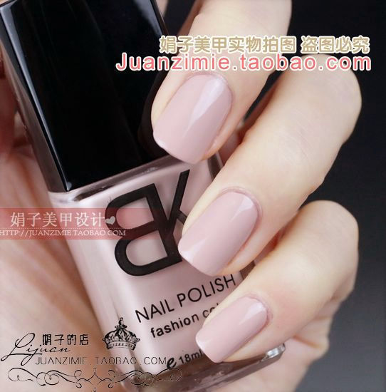 Bottle nail art casebottle bk nail polish oil 18ml 116 nude color powder