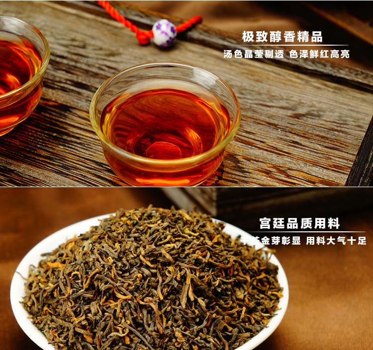 Tenda number of high-grade palace cooked Puer tea leaf Yunnan aged Puer tea cooked 300g cask<br><br>Aliexpress