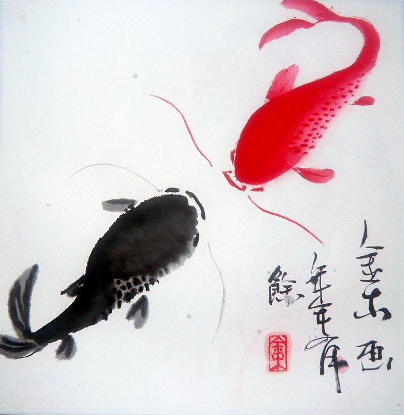 Achetez en gros carpe koi en ligne des grossistes carpe for Arts martiaux chinois liste