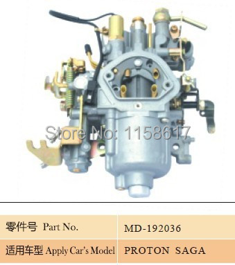 AAA quality Carburetor For PROTON SAGA OEM MD-192036 CARB with Certification ISO9001:2008(China (Mainland))