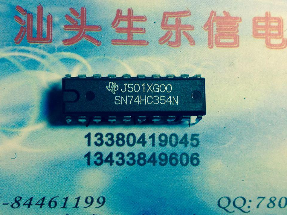 Здесь можно купить  SN74HC354N  Электронные компоненты и материалы