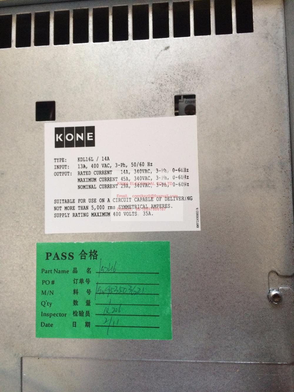 Запчасти лифта из Китая