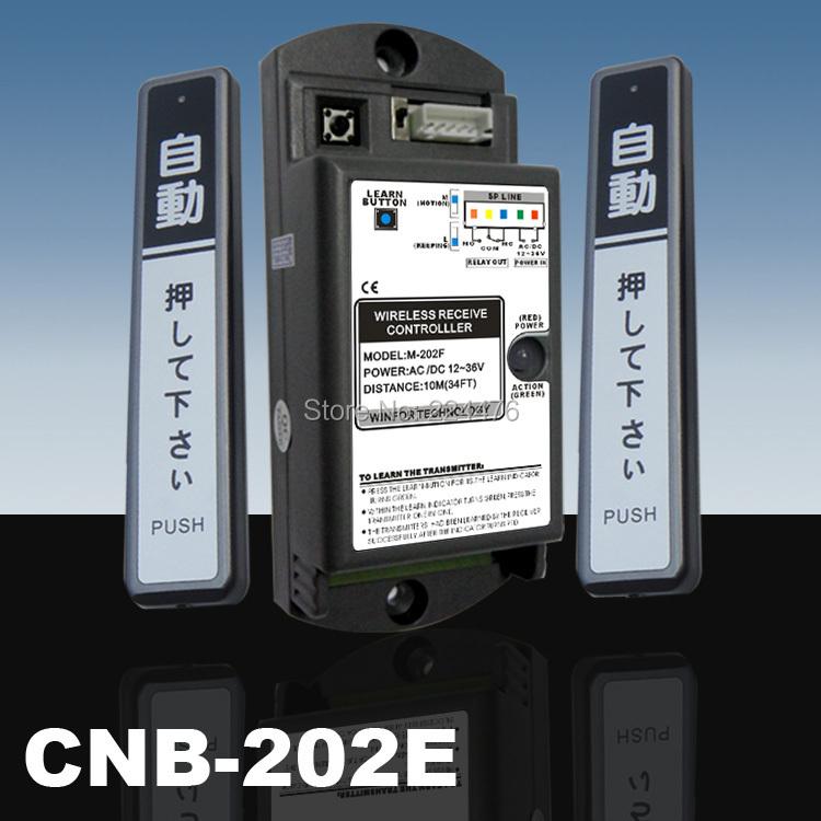 CNB-202E Wireless Touch Switch<br><br>Aliexpress