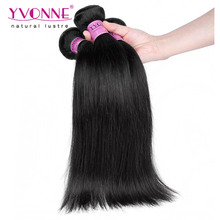 4Pcs/lot Virgin Indian Remy Hair,Cheap Straight Human Hair Weave,2015 New Arrival Aliexpress YVONNE Hair,Color 1B(China (Mainland))
