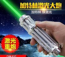532nm Green Laser Pointer 50000mw Military Laser Cigarette Lighter High Powered Burning Laser Verde burn match(China (Mainland))