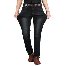 Bussiness Man Denim Jeans Slim Straight Washed Stretch Males Trousers Solid Black Dress Cotton Pants Plus Size 28-48#PPSL6163(China (Mainland))