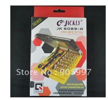wholesale laptop screwdriver set
