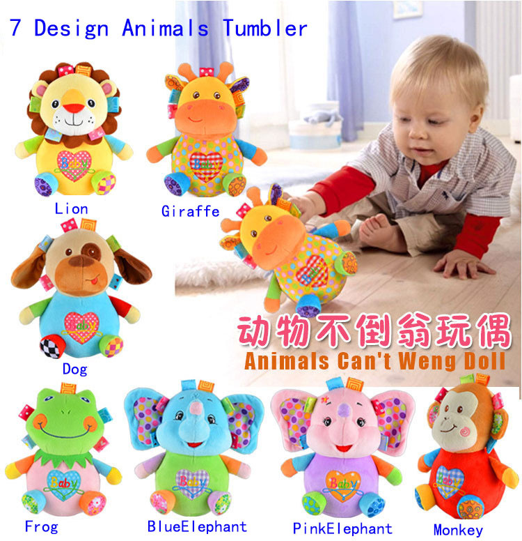 High Quality 7 Design Cute Baby toys  Animal shaped Tumbler Doll Christmas Gift  (22*18cm)<br><br>Aliexpress