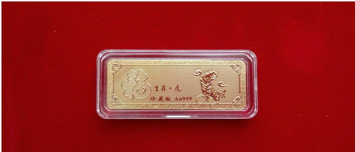 Wholesale 0.02g Pure Gold COIN Bullion 99.99 12 zodiac animal coins Fine Pure Gold bar investment optional gift craft with bag(China (Mainland))
