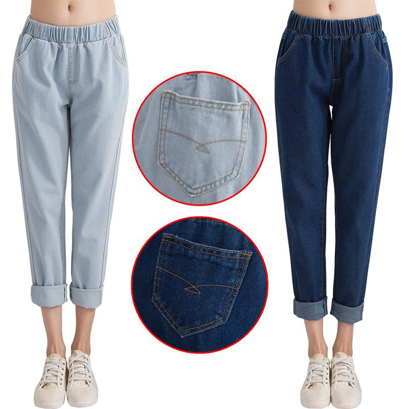 Plus Size Elastic Waist Jeans - Most Popular Jeans 2017