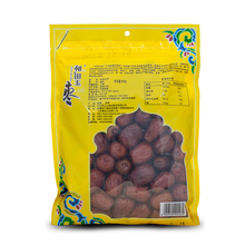 Freeshipping Hetian Be Shipping Dates Xinjiang Specialty Dried Fruit Snacks 500g Blood Be Date