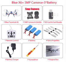 Hot sale 5MP or 2MP Camera Drone JJRC H16 YiZhan Tarantula X6 RC Quadcopter 6-Axis 2.4GHz Helicopter with Professional Hd Camera(China (Mainland))