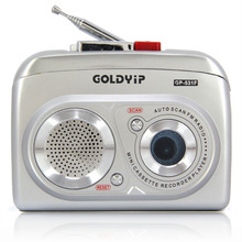 The new gold GP-531F Walkman radio Boombox cassette cassette machine outside