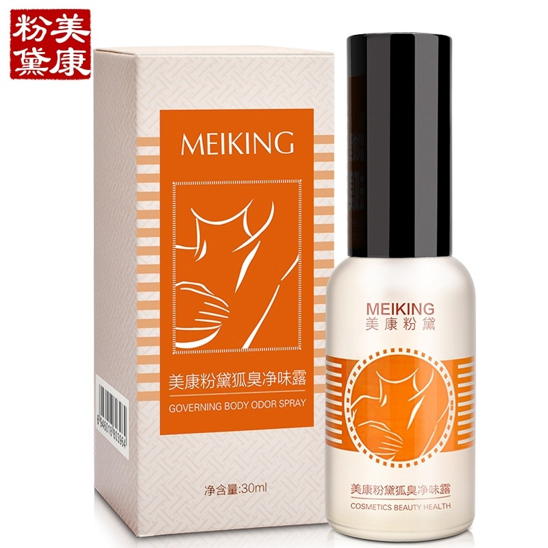 Health Skin Care Remove Body Odor Sweat Smell 30ml Deodorant Perfume For Men And Women Underarm,Hircismus cleaning(China (Mainland))