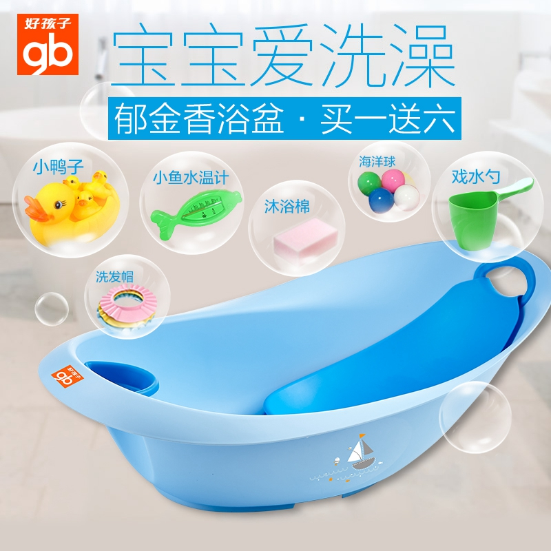 Free Shipping Blue Color Plastic Bath Tub Baby Bath Bed Baby Shower Basin Shower Bed for Baby 0- 12 Bath Time(China (Mainland))