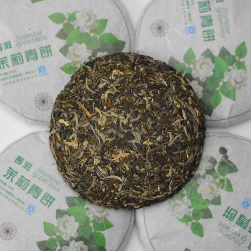 China Yunnan Raw Puer Pu er Tea,100g*7pcs Pu'er puerh tea honey sweet Green Food For Weight Lose free shipping(China (Mainland))