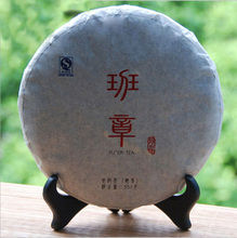 China Yunnan specialty Pu'er tea cakes. All fermentation. Cooked tea Pu-erh 357g / cake free shipping