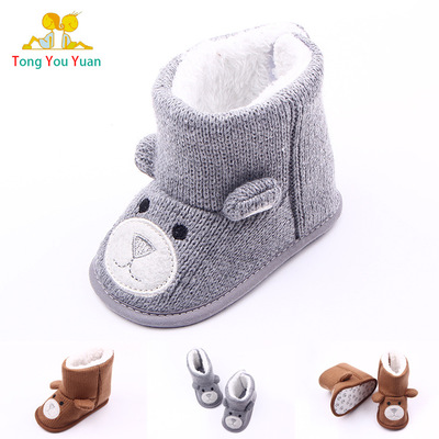 new winter bear fur baby boots cotton slippers shoes foot wear socks bow cute foot wear warm first walker(China (Mainland))