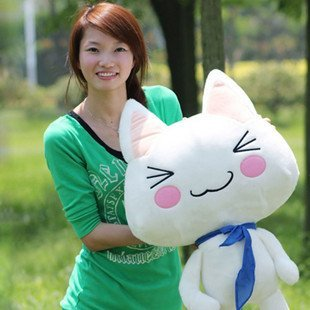 SMILE RABBIT & GIANT PLUSH STUFFED TOY 50CM