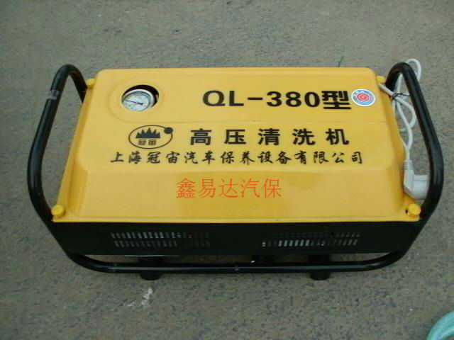 Free shipping, Ql-380 household electric portable high pressure car washing machine cleaner(China (Mainland))