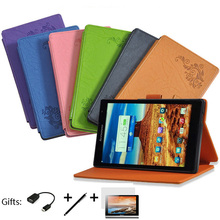 4in1 For Lenovo Lenovo TAB S8-50 8″ Tablet PC Luxury PU Leather Flip Smart Case For S8-50F S8-50LC Stand Cover Protective Shell