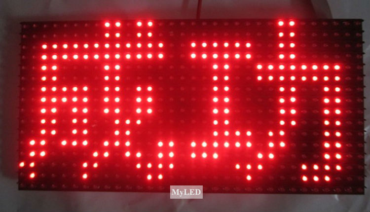 Plug P10 Outdoor 32x16 Waterproof Red color 1R Single Color Led Sign Display Module 5 - Firstar(MyLED store Optoelectronics Co.,Ltd)