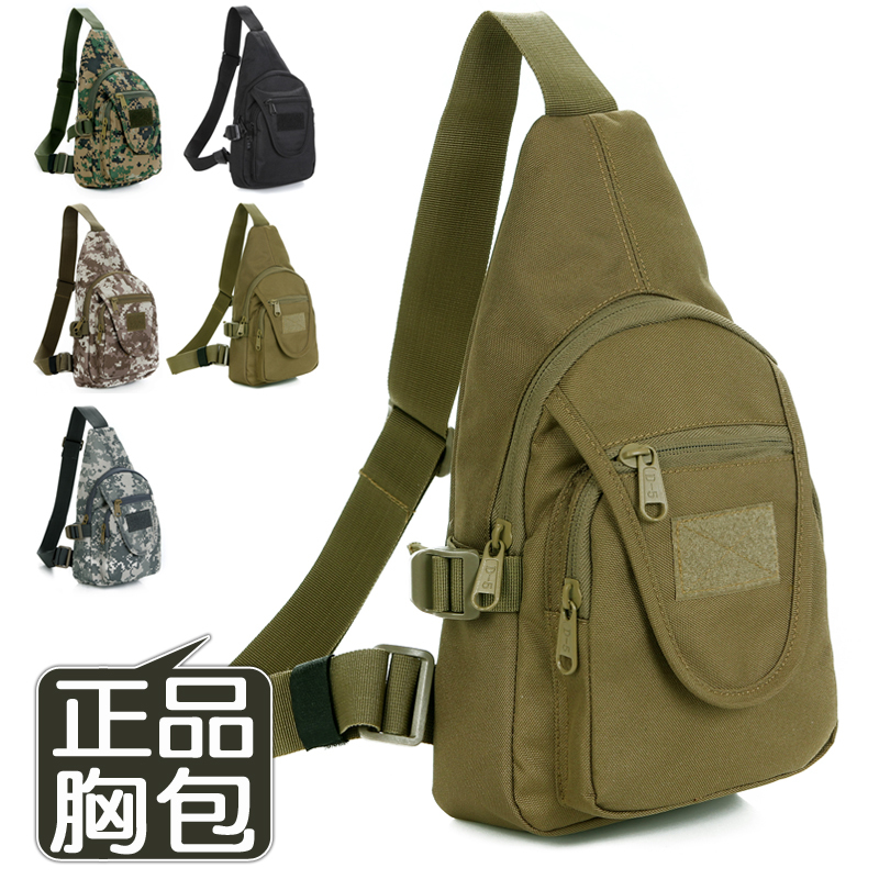 Outdoor Camouflage chest pack casual sports single shoulder bag messenger bag man bag field fashion small chest pack item(China (Mainland))
