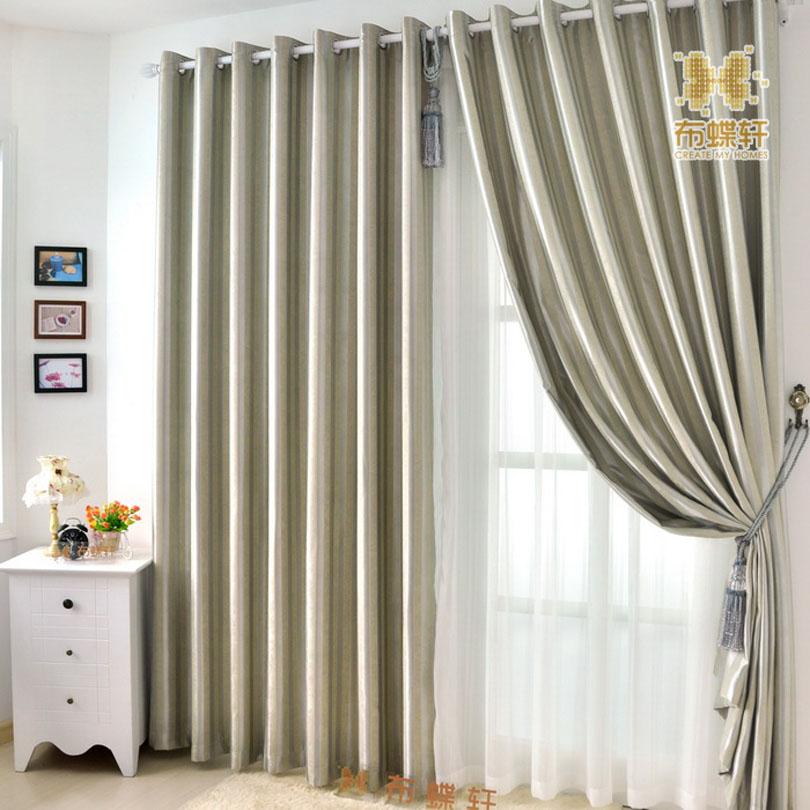 rideau salon marron solutions pour la d233coration